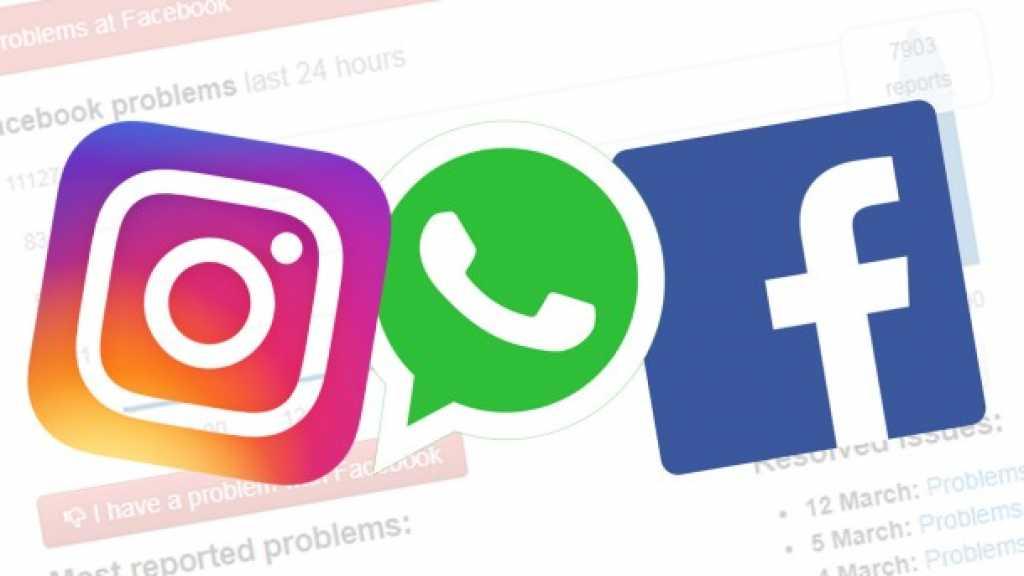 ما حقيقة الأعطال التي أصابت فايسبوك، واتساب، والانستغرام !