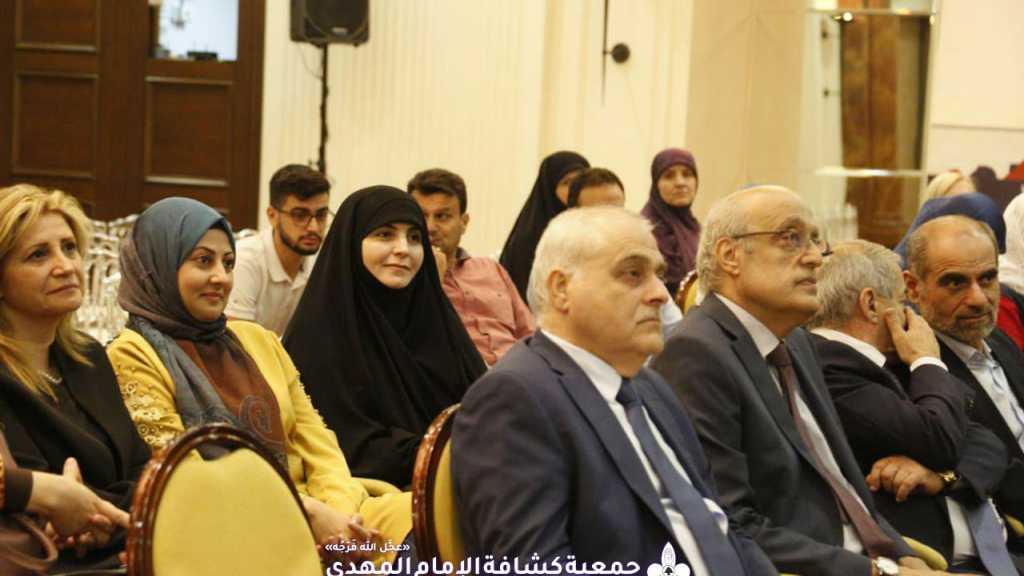 مفوضية تنمية المجتمع تشارك في مؤتمر المخاطر الصحية المعاصرة