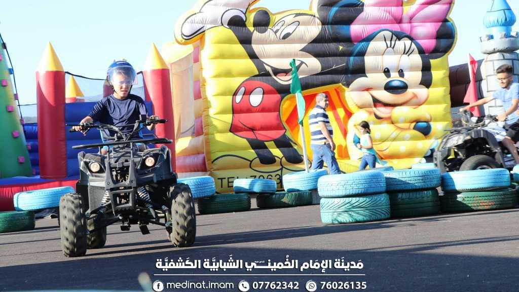 ضحكة وفرحة ... حماس ومتعة في المدينة