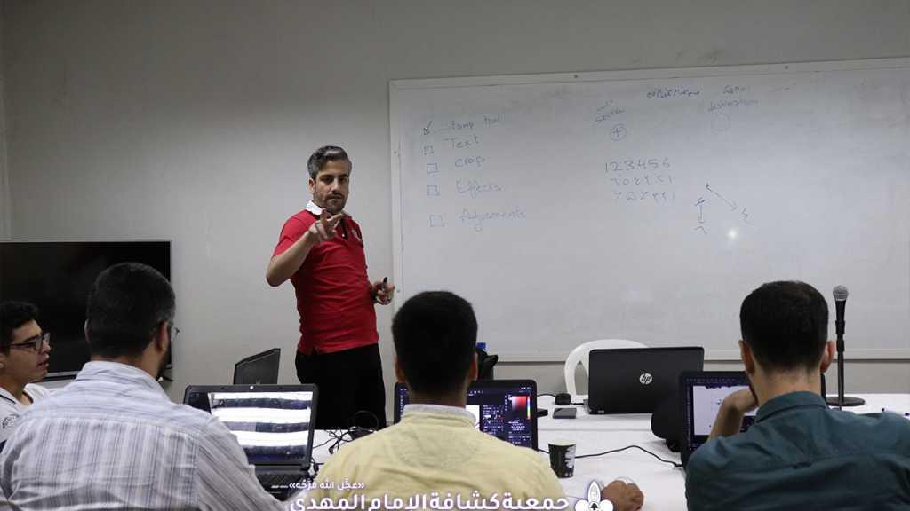ورشة مهارات الفوتوشوب في دورة أسس التصميم