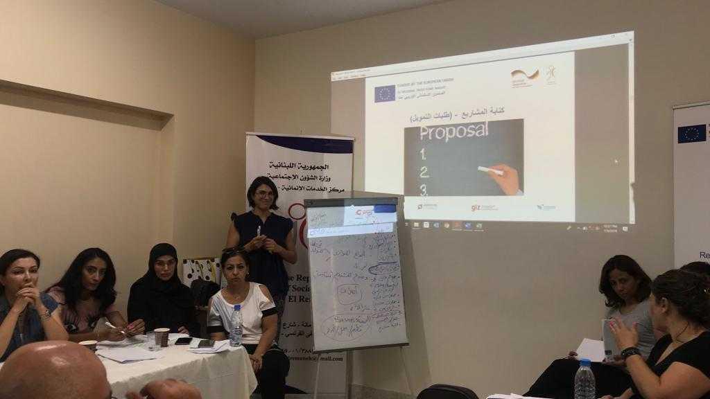 مفوضية تنمية المجتمع تشارك في دورة إدارة المشاريع التي نظمتها وزارة الشؤون الإجتماعية