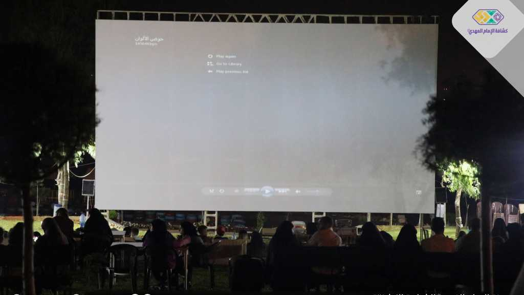 شاشة سينما الحديقة العملاقة