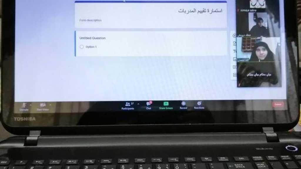 ورشة التطبيقات الإلكترونية للقائدات في مفوضيّة جبل عامل الثانية