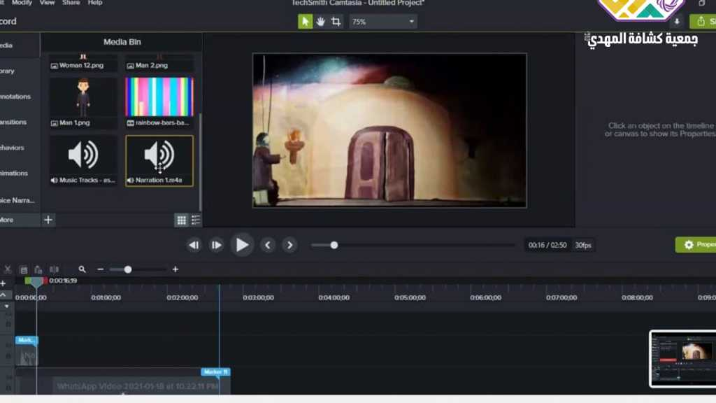 ورشة إنتاج الفيديوهات التعليمية لأعضاء المفوضيات
