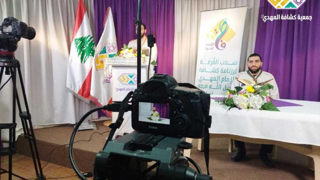 مفوضية الإعلام في الجمعية تُحيي ذكرى ولادة السيدة الزهراء (عليها السلام) - يوم القائدة، ببثٍّ مباشر لفعاليات قُرعة رزنامة الجمعية للعام 2021