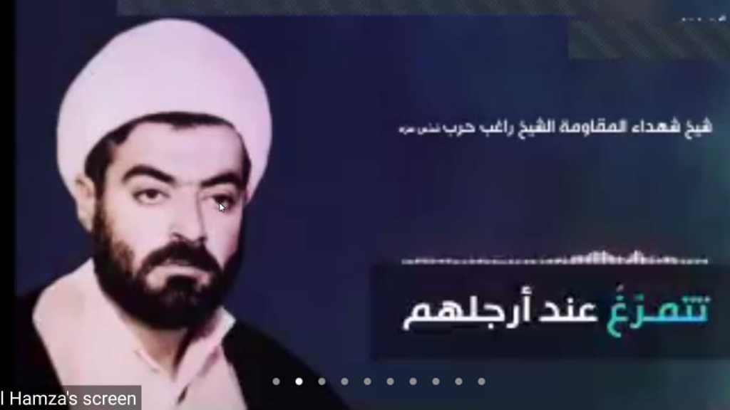 نشاط لجوالة قطاع الشقيف في ذكرى القادة الشهداء
