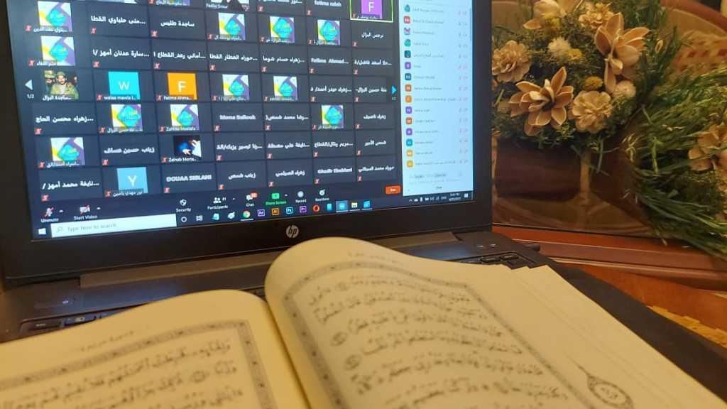 الأمسية القرآنية في مفوضية مرشدات البقاع