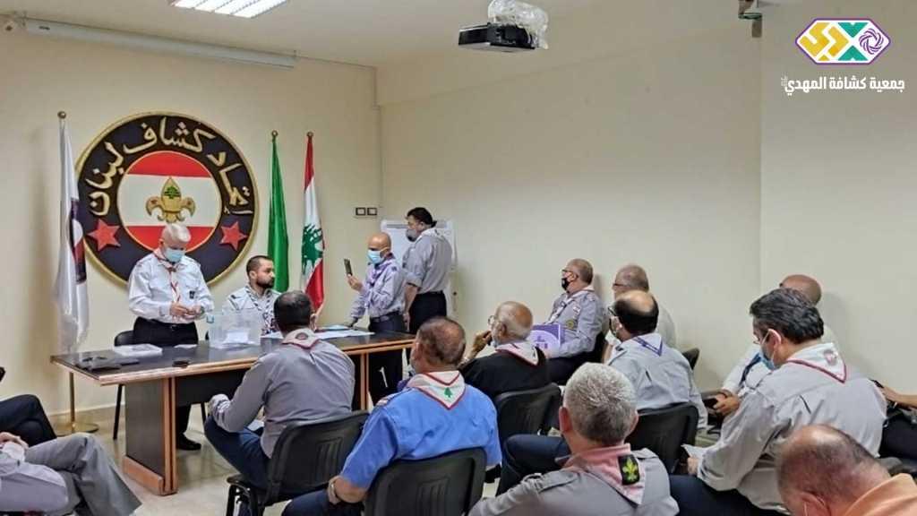 اتحاد كشاف لبنان ينتخب الهيئة الإدارية للأعوام 2021 - 2024