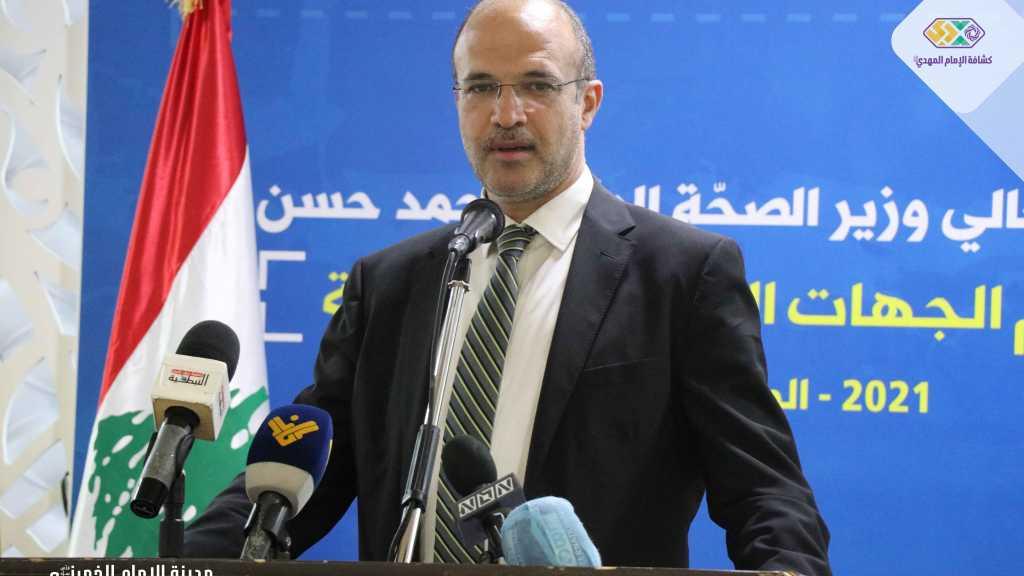 المنطقة الثانية تكرَّم وزير الصحة والجهات الميدانية والإدارية المعنية بمواجهة جائحة كورونا في المنطقة