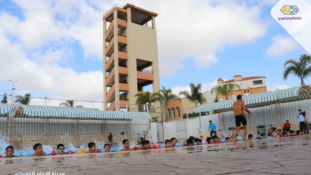 إنطلاق أكاديمية المدينة للسباحة