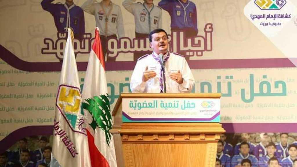 حفل تنمية العضوية في مفوضية بيروت