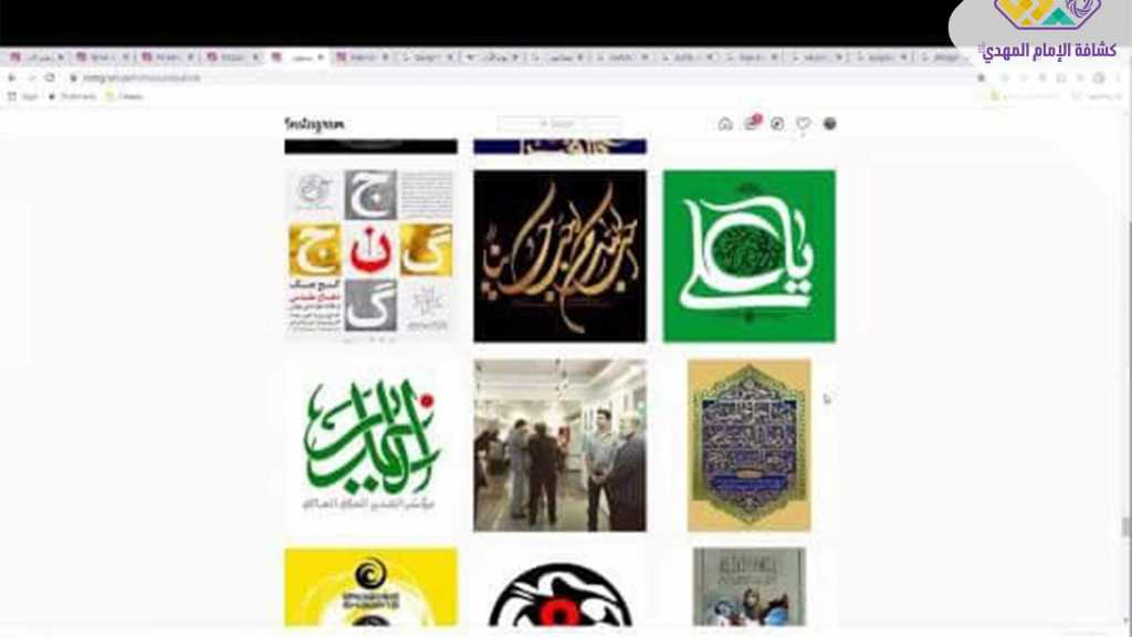 الأكاديميّة اللبنانية للمهارات والفنون تفتتح دورة   فنّي في التصميم الغرافيكي