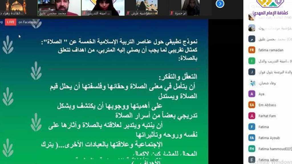 تحقيق | مفوضية مرشدات بيروت والاهتمام النوعي بثقافة الأم