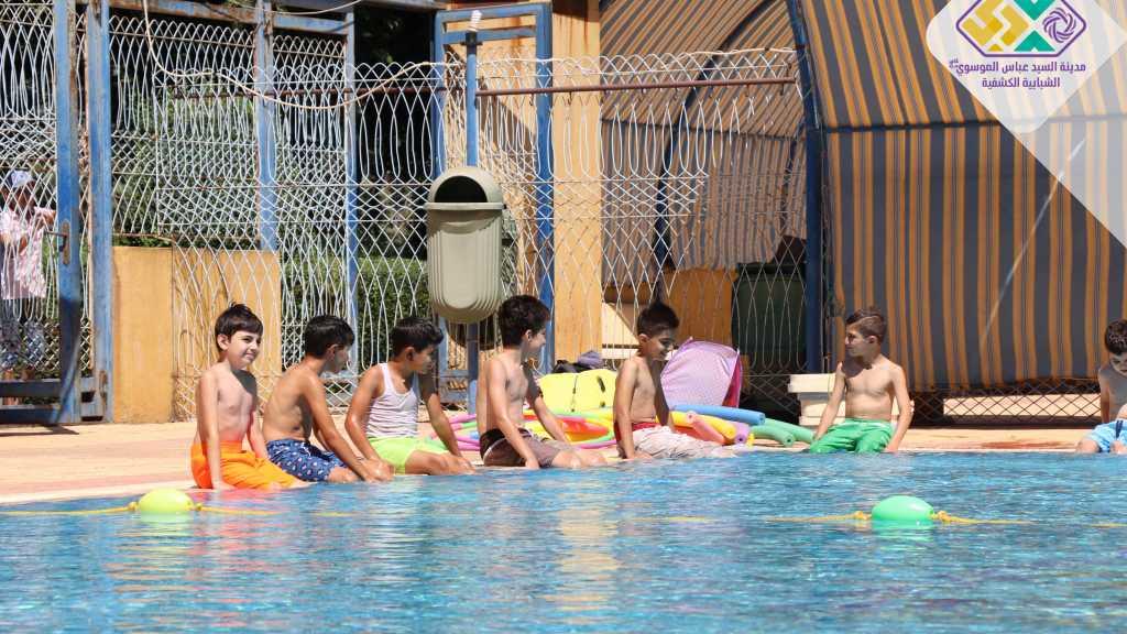 افتتاح اكاديمية المدينة لتعليم السباحة لصيف 2021