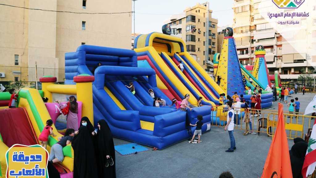 مفوضية بيروت تفتح أبواب حديقة الألعاب أمام زوارها