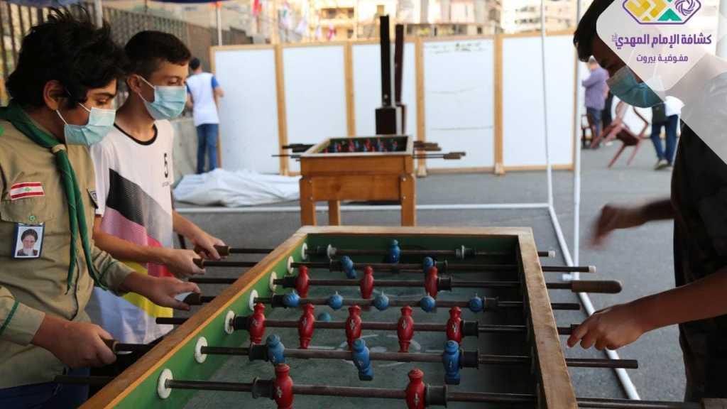 حديقة الألعاب في بيروت.. إجراءات صحيَّة وقائية