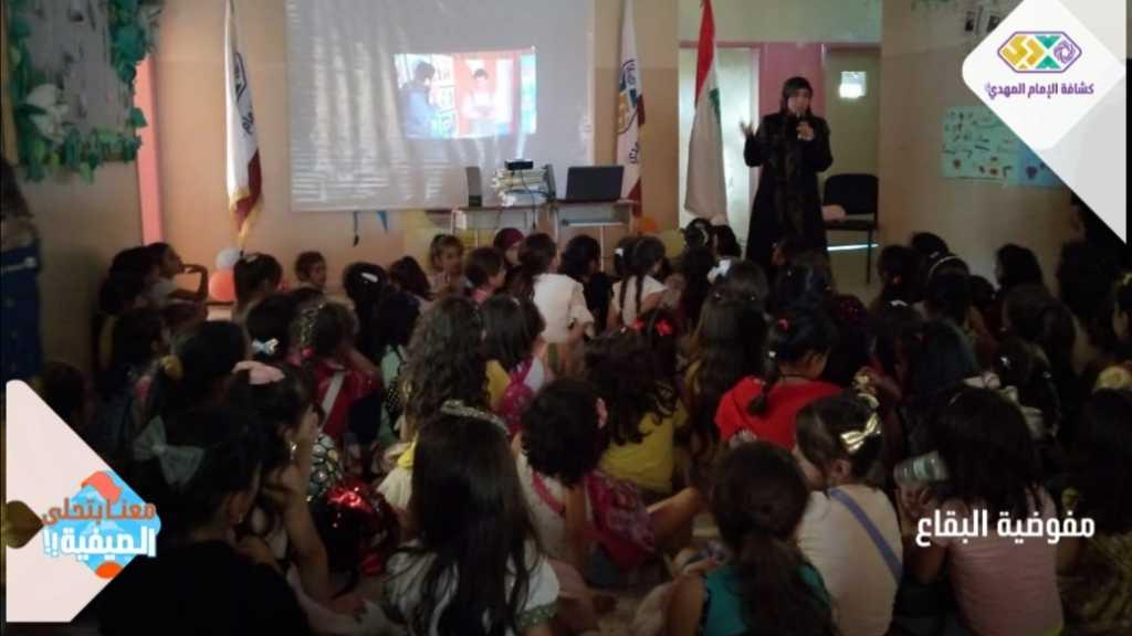النادي الصيفي للفتيات في قطاع بريتال