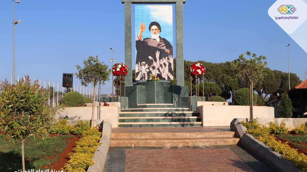 المدينة الكشفية في زوطر تفتتح نصب الإمام الخميني التذكاري