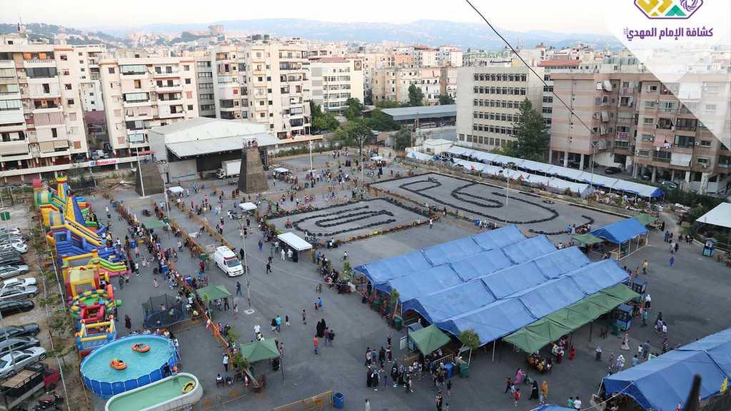 تحقيق: حديقة الألعاب في بيروت | مساحةٌ للفائدة والترفيه في ظل الظروف الصعبة