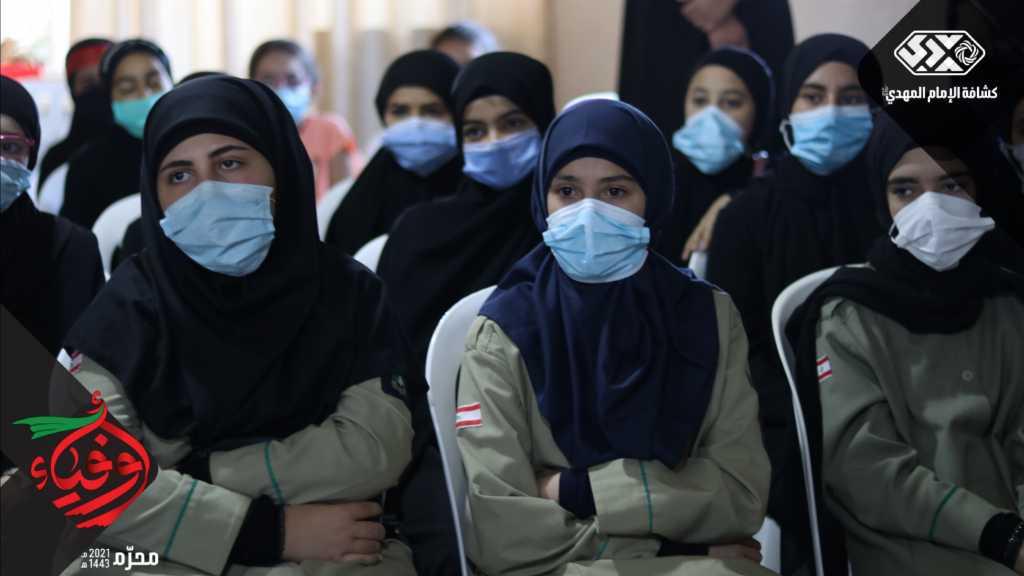 2609 كشفيات شاركن في الاحياءات العاشورائية لليوم الخامس في القطاع الأوسط