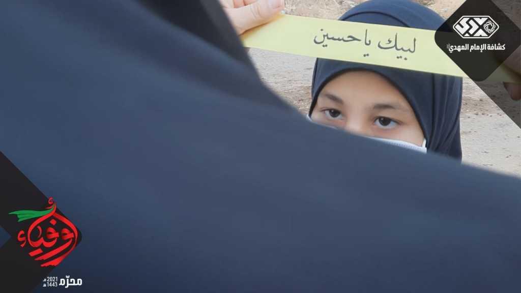 489 كشفية واسين اطفال كربلاء في قطاع بريتال