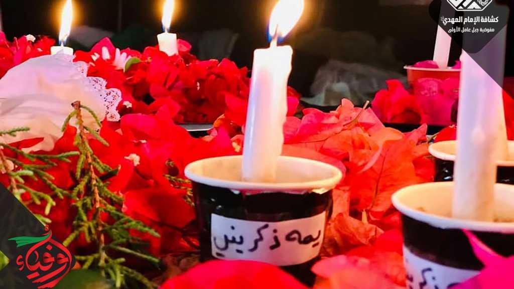 2136 حسينيِ وزينبيّة من قطاع جويا أحيوا ثامن أيام محرم