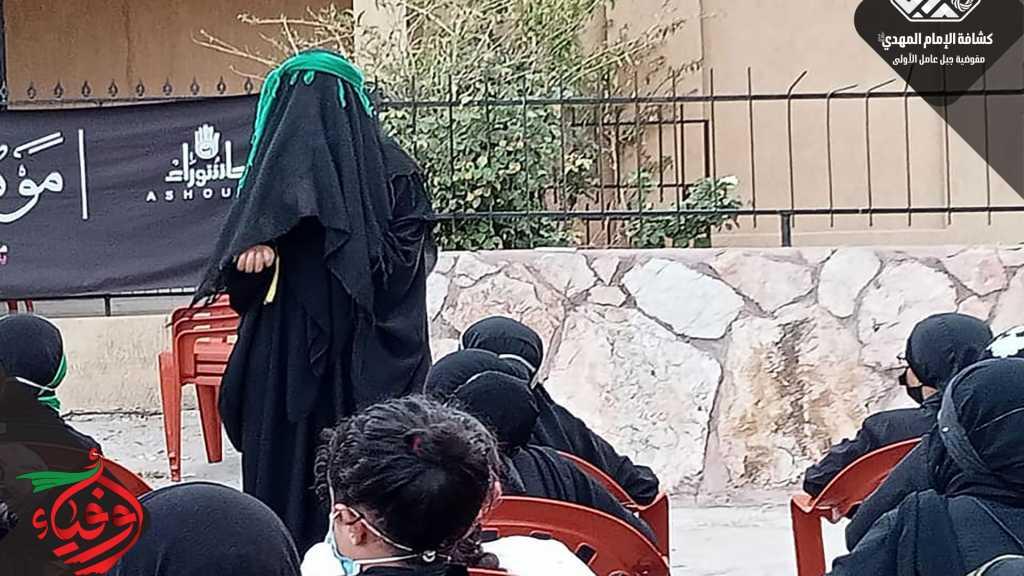 1094 حسينيِ  وزينبيّة من قطاع الساحل أحيوا ثامن أيام محرم