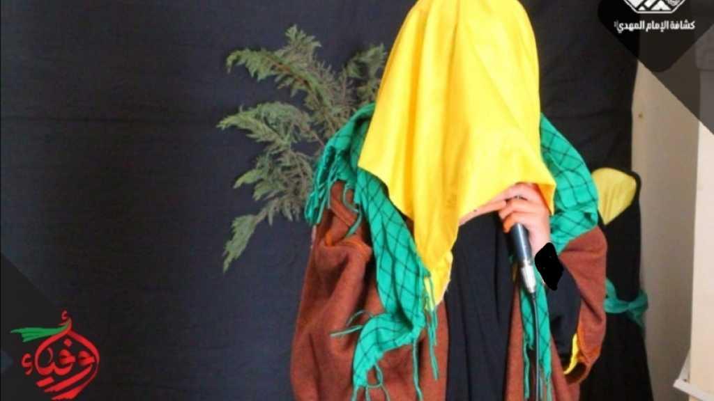 لبيك يا حسين شعار 640 كشفية في القطاع الغربي