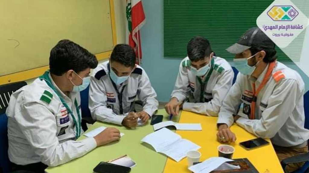 انطلاق دفعة الخريف التدريبية في مفوضية بيروت