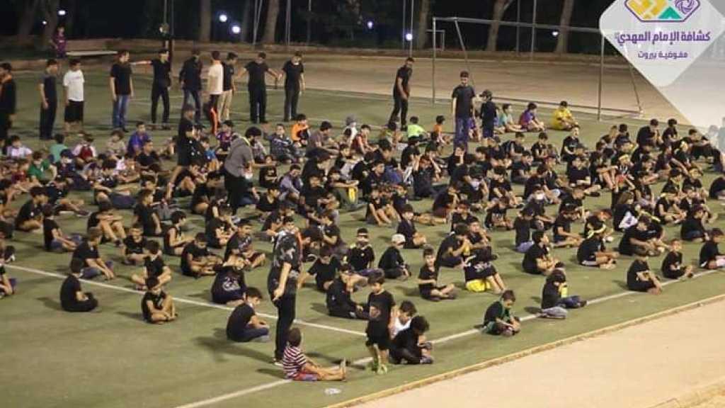 اكثر من 300 مشارك في المخيم المركزي للقطاع الثامن في مفوضية بيروت