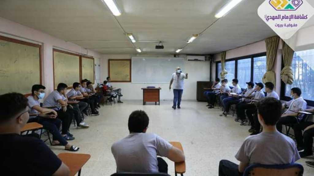اختتام مخيّم سفينة النجاة (ع) التدريبي بمشاركة ٤٣٥ متدرب وقيادي
