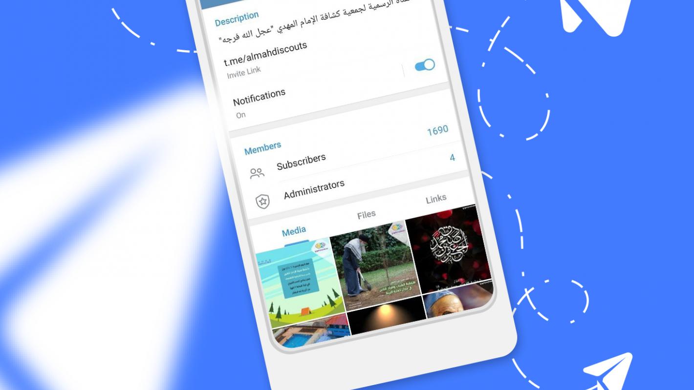 تابعونا عبر قناتنا الرسمية على تيليغرام